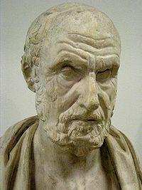 200px-Hippocrates_pushkin02